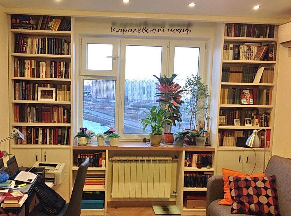 ШкР-143 Шкаф распашной с полками для книг и вещей